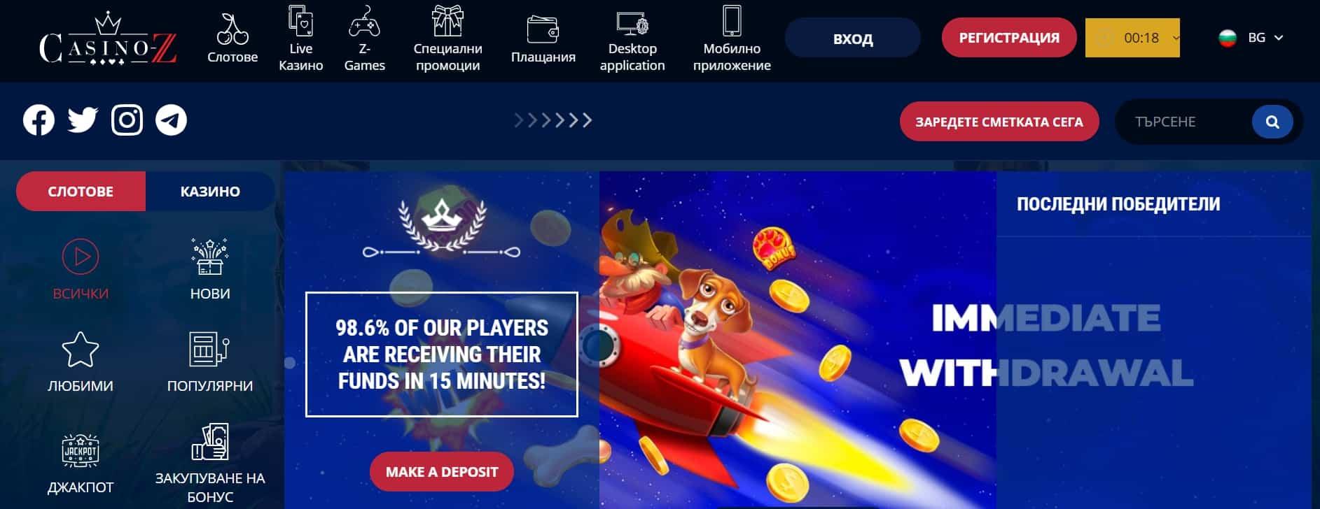 casino z казино онлайн